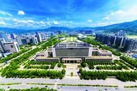 龙岩行政中心